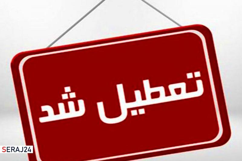 ستاد ملی مقابله با کرونا کشور را تعطیل کرد/ اعمال ممنوعیت تردد خودروها از فردا ظهر