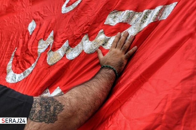پرچمگردانی حرم امام حسین (ع) در زندانهای البرز