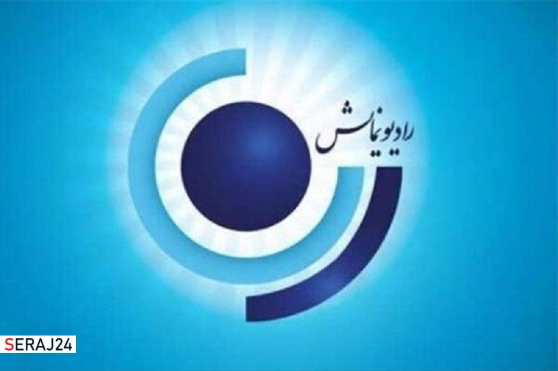 رادیو نمایش در تاسوعا و عاشورا «حسینیه» می شود