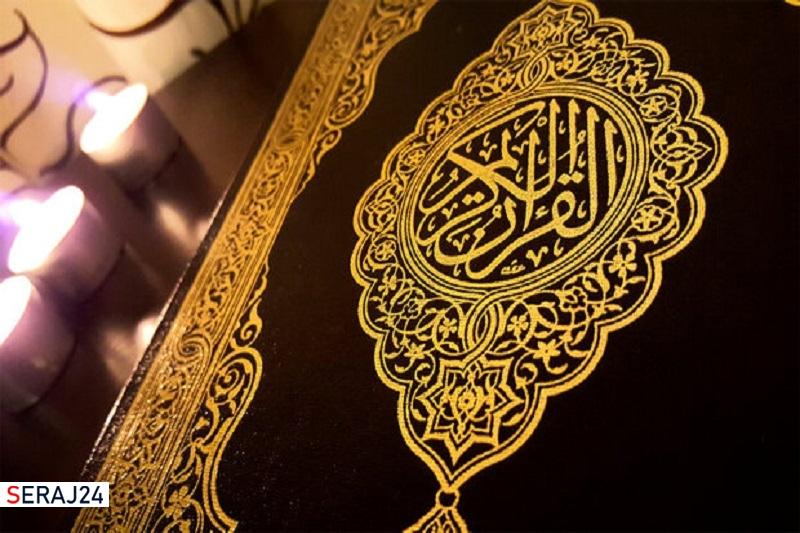 از توانمندسازی و شبکه سازی تا تحقق فرهنگ قرآنی درنظام مدیریت کشور