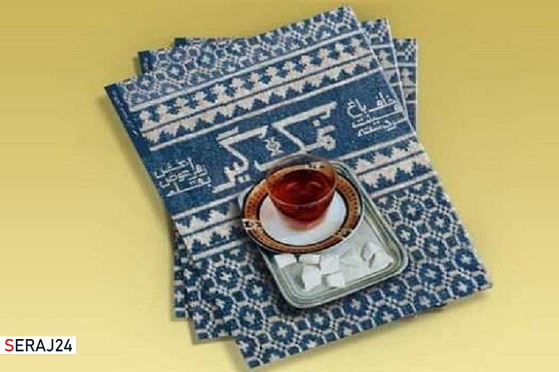 چاپ دوم «نمکگیر» روانه بازار شد