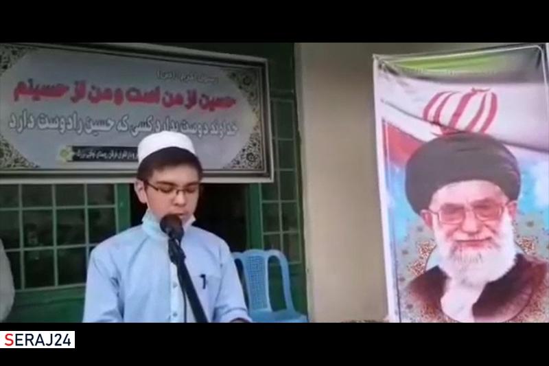 ویدئو/ مدح خوانی نوجوان اهل سنت کلاله در مقام اباعبدالله الحسین(ع)