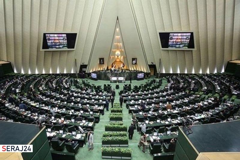 فردا آغاز بررسی صلاحیت وزرای پیشنهادی در صحن مجلس
