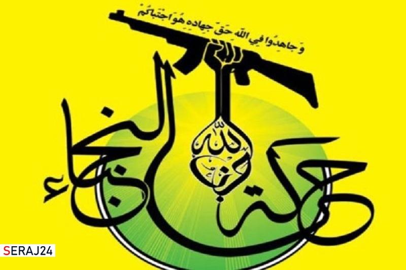 بیانیه جنبش «نجباء» درباره شهادت ۴ عضو این گروه در شمال بغداد