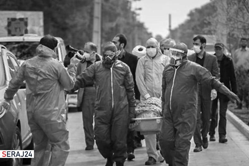 رکورد بیسابقه قربانیان کرونا در ایران شکسته شد