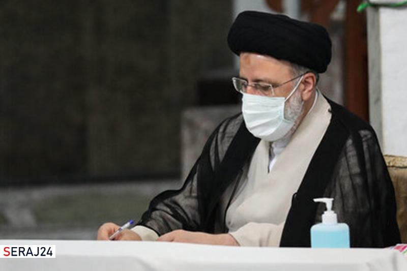 تسلیت رئیسی در پی درگذشت مادر شهیدان کریمبخش