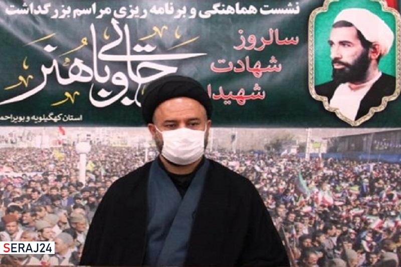 دولت انقلابی دست جریان نفوذ را قطع میکند