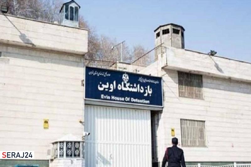 گزارشی از ماجرای انتشار تصاویر زندان اوین