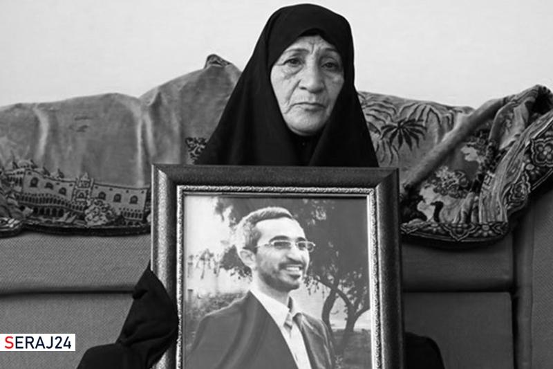 مادر شهید شهریاری آسمانی شد