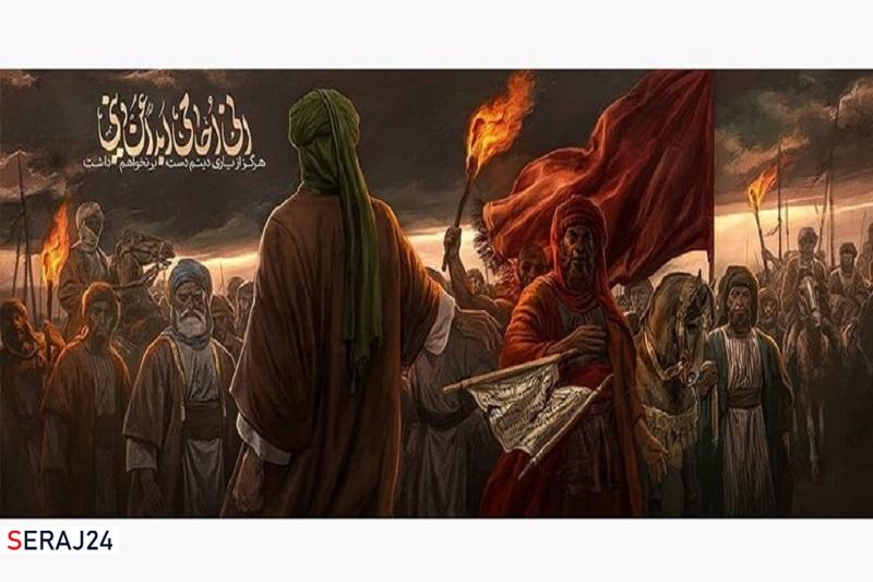 انتقاد یک گرافیست از آخرین دیوارنگاره میدان ولیعصر