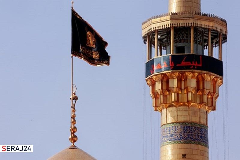 اعلام ویژه برنامههای حرم امام رضا (ع) در دهه سوم ماه محرم