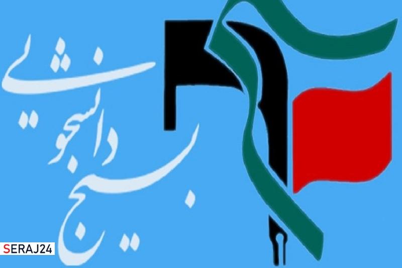 برگزاری رویداد «ما شو« در حوزه خانواده در زنجان