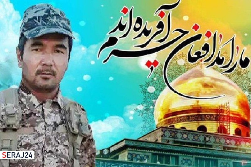 پدر شهید مدافع حرم فاطمیون «همایون اصغری» به علت کرونا درگذشت