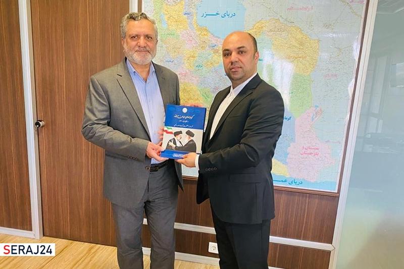 کتاب گروه جهادی ایران سربلند در انتخابات 1400 رونمایی شد