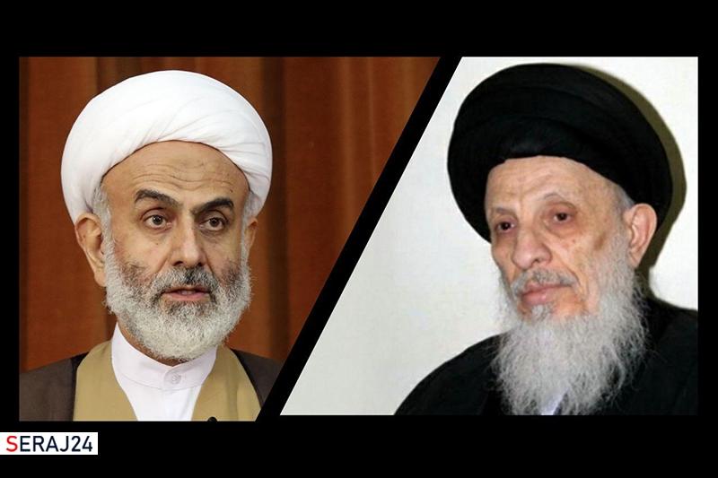 پیام تسلیت حجت الاسلام علی محمدی به مناسبت درگذشت  آیتالله سیدمحمدسعید حکیم