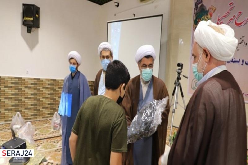 آغاز رزمایش شمیم حسینی و طرح مهر تحصیلی در مازندران