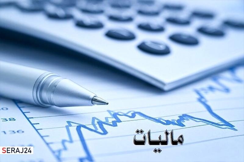 کاهش مالیات تولید به ۱۰ درصد ظرف ۳ سال