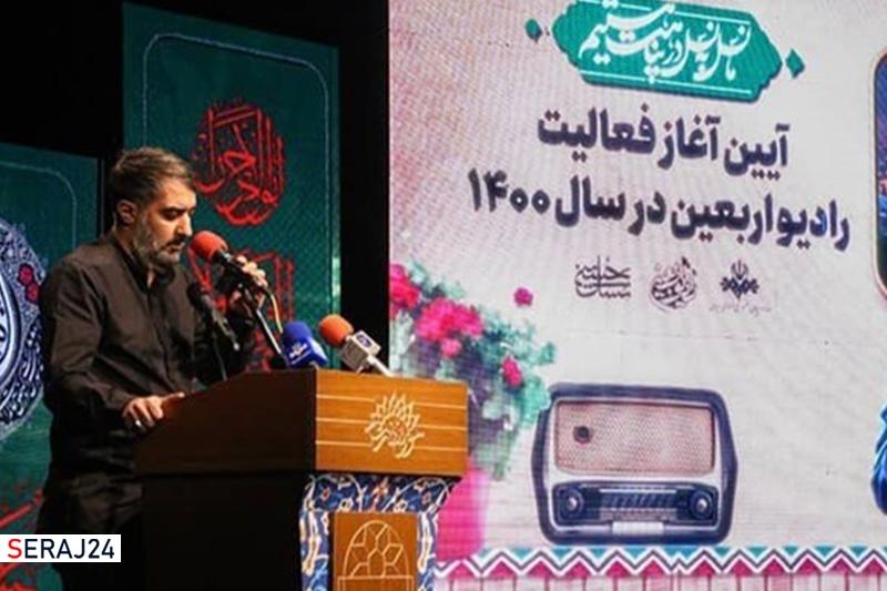 آیین افتتاحیه رادیو اربعین/ بخشی زاده: اربعین رژه شیعیان امیرالمؤمنین است
