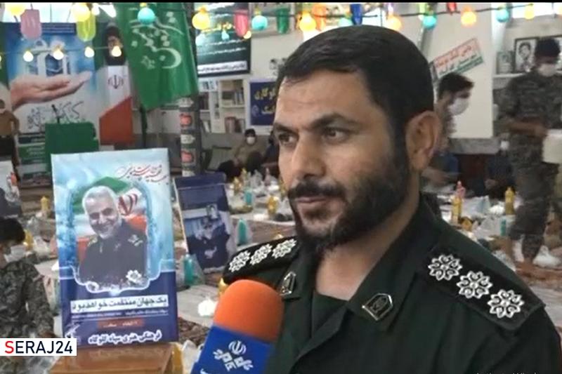 ویدئو/  کمک های مومنانه به نیازمندان توسط سپاه استان مازندران