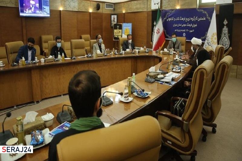 شورای فرهنگ عمومی استان تهران: اربعین امسال رنگ و بوی کتابخوانی دارد