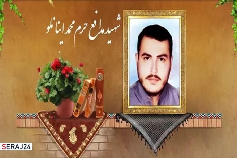 پیکر شهید «محمد اینانلو» شناسایی شد