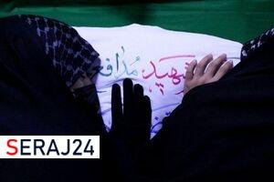شییع پیکر شهید مدافع حرم محمد اینانلو در کرج
