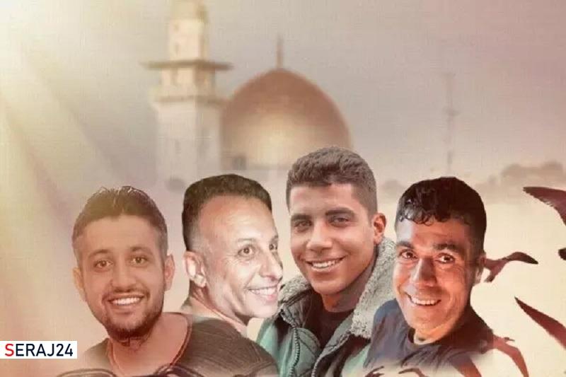 رژیم صهیونیستی ۴ اسیر فلسطینی را به طراحی عملیات تروریستی متهم کرد