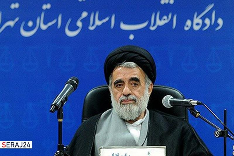 قاضی زرگر رئیس دادگاه انقلاب تهران دارفانی را وداع گفت