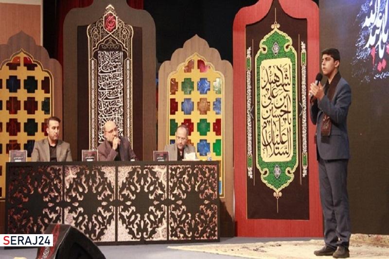 ۱۲۰۰ نوجوان مداح در پانزدهمین آیین تجلیل از «نوگلان حسینی» شرکت کردند