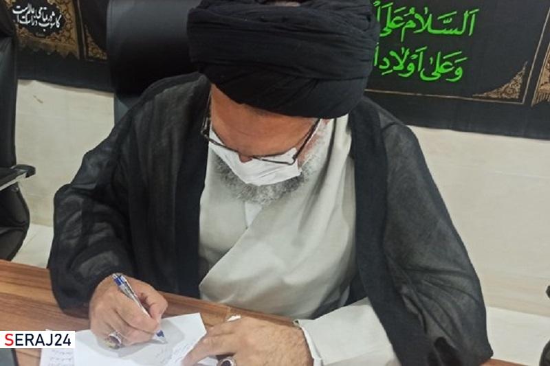 تسلیت نماینده ولیفقیه به مناسبت درگذشت مادر شهید «اکبر آخش»
