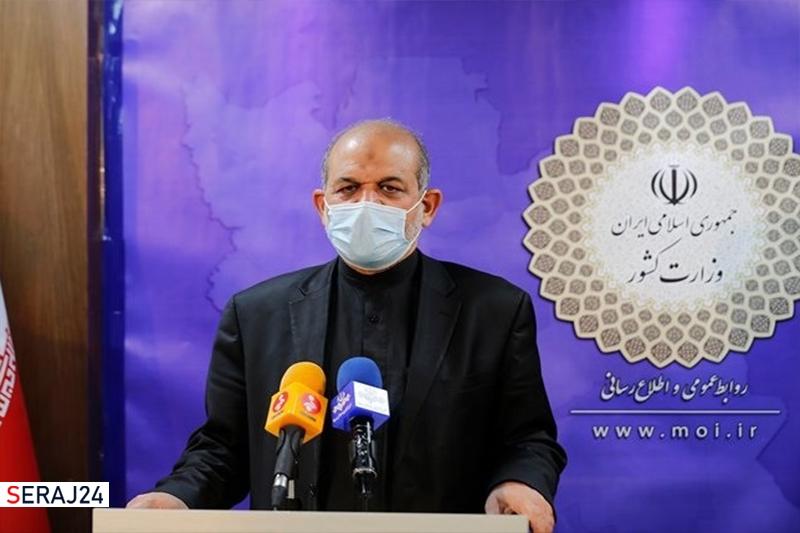 """احمد وحیدی """"فرمانده قرارگاه عملیاتی ستاد ملی مبارزه با کرونا"""" شد"""