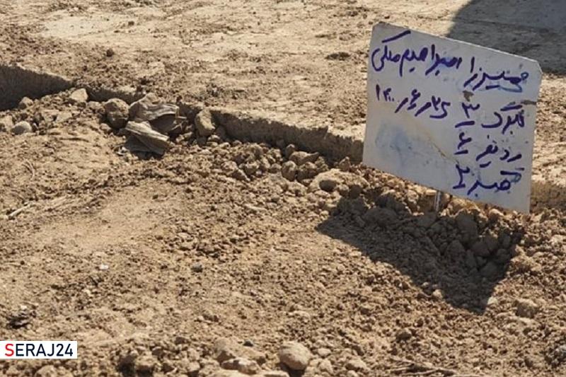 دیشب شب اول قبر «پیرغلام غریب» بود