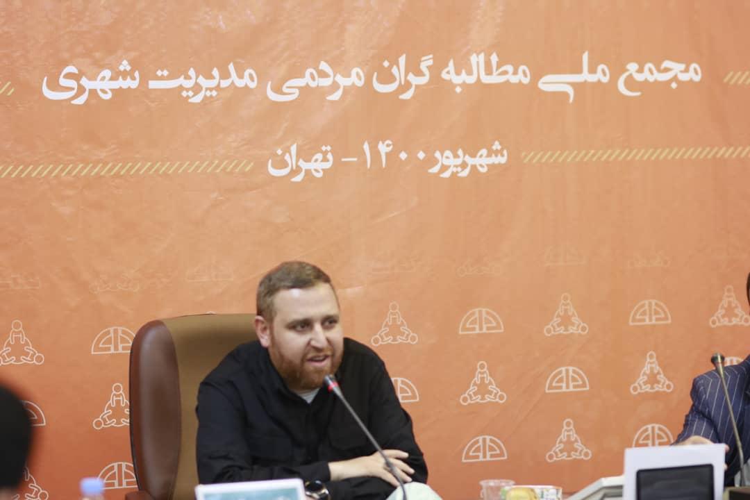 کماکان در بروکراتیک سیاه دوره پهلوی حرکت می کنیم/راه اصلاح توجه به مطالبات رهبری است