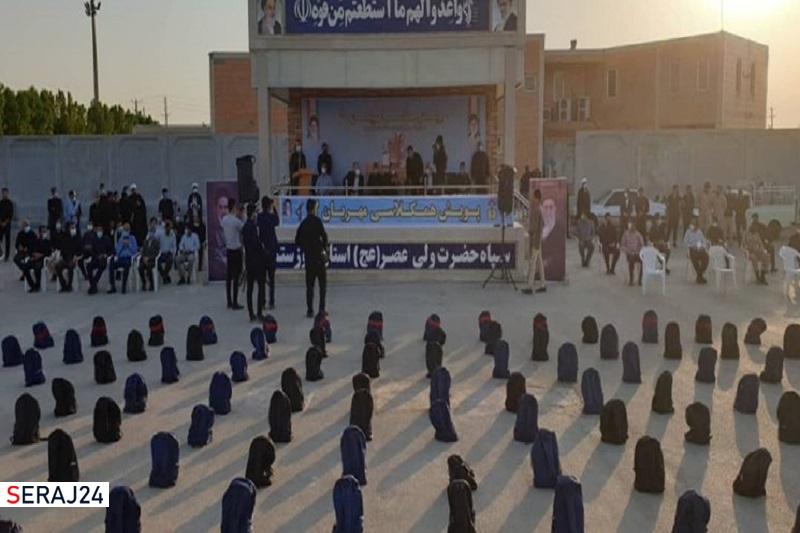 آغاز توزیع ۱۰ هزار بسته لوازمتحریر ایرانی-اسلامی در مناطق کمبرخوردار خوزستان