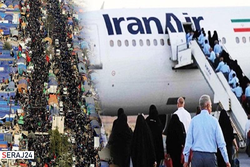 فروش بلیت پروازهای اربعین خارج از لیست سامانه سماح ممنوع شد +سند