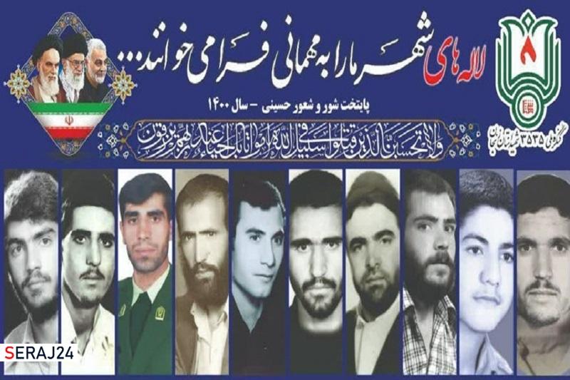 نصب بیلبوردهای شهدا در مناطق مختلف زنجان