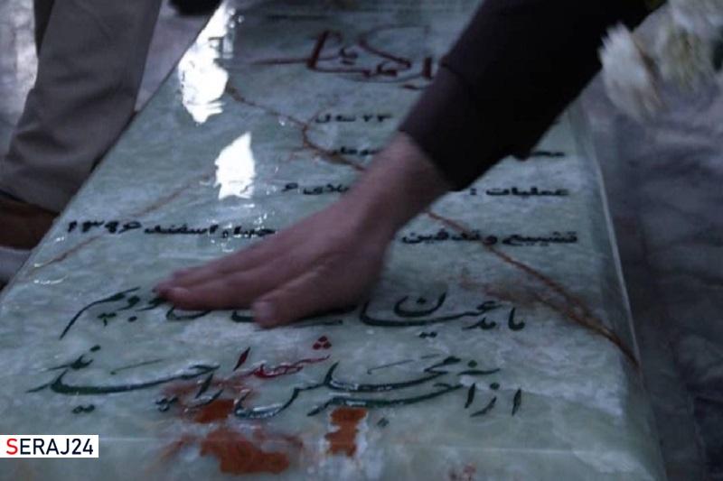 ماجرای تخریب مزار شهدای گمنام در تهران چه بود؟