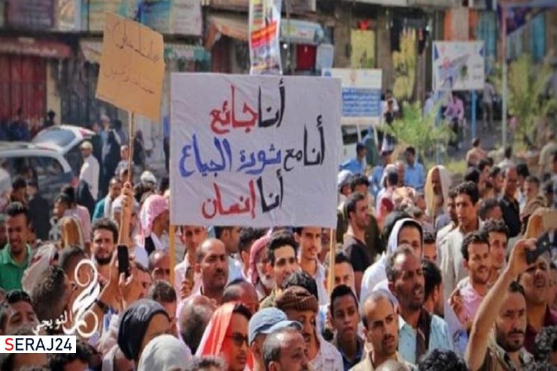 اعتراضات موسوم به «انقلاب گرسنگان» علیه ائتلاف سعودی، به «تعز» یمن رسید