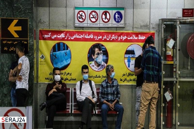 برنامههای هفته دفاع مقدس در متروی تهران