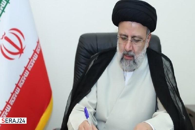 آیت الله رئیسی فرارسیدن روز ملی جمهوری ارمنستان را تبریک گفت