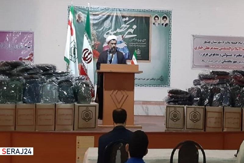 اهدای بستههای تحصیلی موقوفات به دانشآموزان کم برخوردار در مازندران
