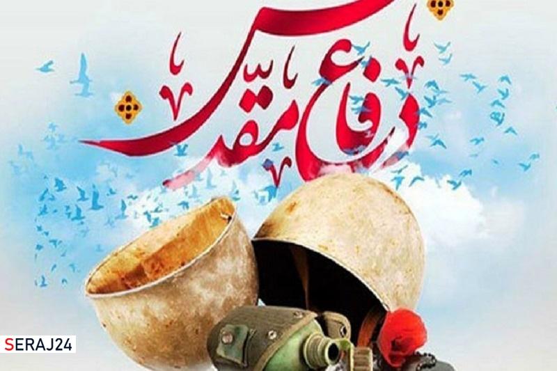 هشت سال دفاع مقدس، سند افتخار ایران اسلامی است