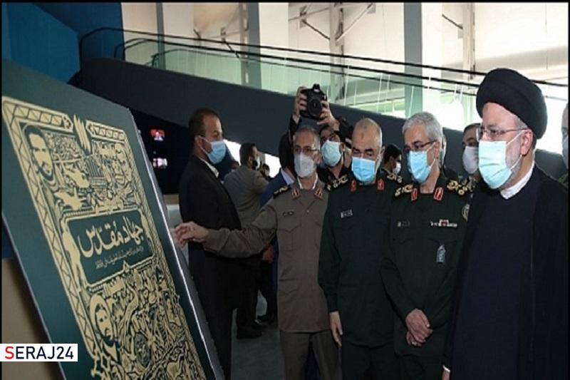 بیانات رهبر معظم انقلاب درباره دفاع مقدس در «جهاد مقدس» رونمایی شد