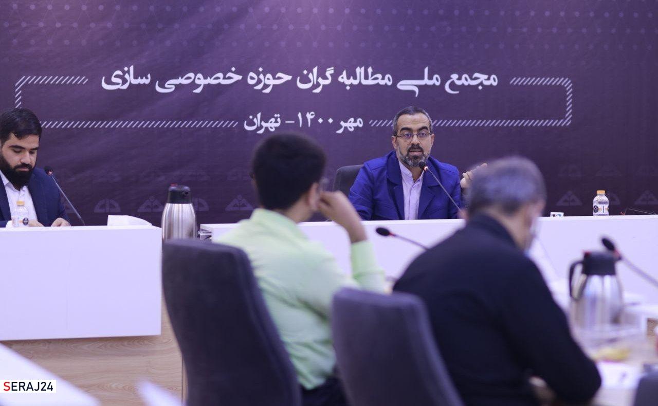 در حوزه خصوصی سازی مماشات نکنید/منفعلانه ترین روش خصوصی سازی در ایران اجرا شد