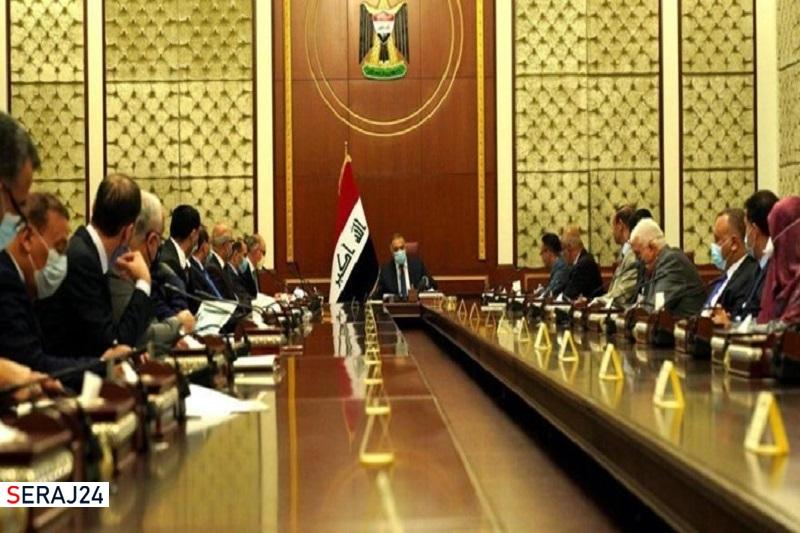 دولت عراق به برگزاری همایش صهیونیستی در اربیل واکنش نشان داد