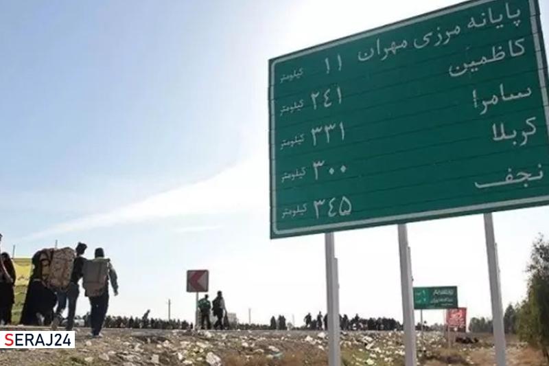 گزارشی از پایانه مرزی مهران؛ زوار مراجعه نکنند