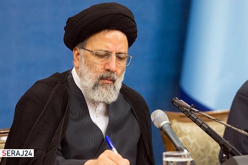 آیت الله رئیسی در پیامی  رحلت علامه حسنزاده آملی را تسلیت گفتند