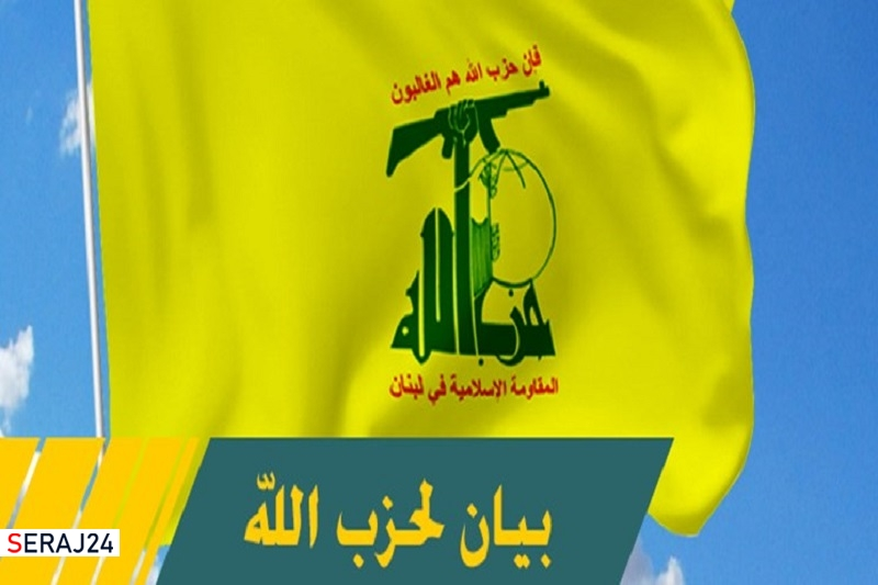 تقدیر حزب الله از مقاومت کرانه باختری و مواضع عراقیها در رد سازش با رژیم صهیونیستی