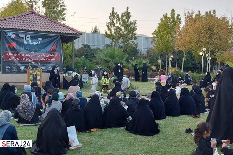 گردهمایی «بانوان دلسوخته در فراق مشایه» در شیراز برگزار شد