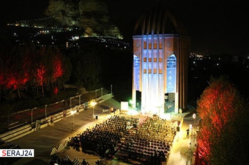 چهاردهمین سالگرد تدفین شهدای گمنام دانشگاه اصفهان برگزار میشود